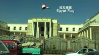 埃及旅行第二站,安全到达酒店,吹风机很奇特