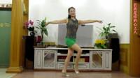 网红爆款流行舞《三月三》    演唱:崔子格      改编:段希帆