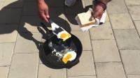 老外利用地面46度的高温煮鸡蛋吃,网友:真的人才