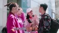 钟丽缇王黎雯陈芊芊三个女人一台戏,今天是硬汉张晋的受难日