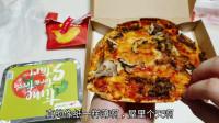 """外卖90元必胜客新品""""超薄牛肉披萨"""",薄的像张纸,能好吃吗?"""