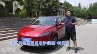 """最""""好玩""""的新能源车 试驾体验小鹏G3"""