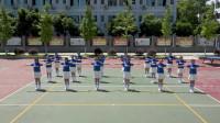 遂宁市职业技术学校幼儿园特色早操活动创编作品《律动》