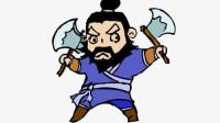 【逍遥小枫】清理响马,十大好汉合伙山上! | 水浒乱舞#4