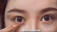 眼睛放大三倍的眼妆教程,化妆新手看过来,超级简单