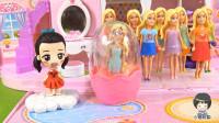 21 芭比奇趣蛋玩具第10款 拆出牛牛装配黄色长裙的芭比公主