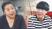 陈翔六点半:当母亲突然要和你下象棋的时候,小心她的大招!
