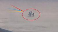 """男子在飞机上拍照,意外发现云层上有""""人"""",细看后发现不对劲"""