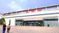 [2019.5]长沙地铁1号线 尚双塘-中信广场 运行与报站