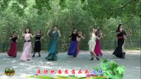 紫竹院广场舞《为你等待》,舞姿优美,令人陶醉!