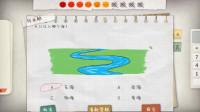作业疯了:1年级第2周游戏攻略,长江汇入哪个海?妥妥的东海