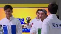 李晨用神奇姿势取得油宝宝,评委一致给出高分 奔跑吧 第三季 20190621