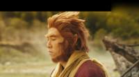 欧阳靖主演孙悟空,2分看完玄幻动作电影《美猴王之真假孙悟空》