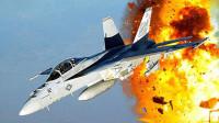 """美军F11战机被自己的炮弹击中,上演""""自己打自己""""的尴尬趣闻"""