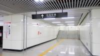 [2019.5]长沙地铁4号线 砂子塘-黄土岭 运行与报站&换乘1号线过程