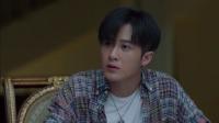 《带着爸爸去留学生》卫视预告第1版:凯文见到异母弟弟,刘若瑜劝儿子争夺家产