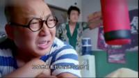 疯狂的蠢贼:吹牛我就服他,吹的天花乱坠,香港明星成了他小弟。