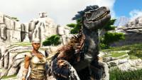 矿蛙教你如何玩坏恐爪龙免费DLC丨方舟生存进化 瓦尔盖罗