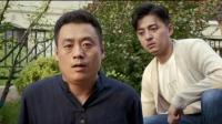 宋晓峰失忆当街狠揍亲儿子 这个父亲有点彪