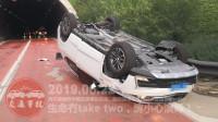 中国交通事故20190622:每天最新的车祸实例,助你提高安全意识
