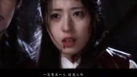 刘昊然、周雨彤:《初见》吕归尘、影月