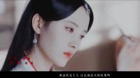 许凯、鞠婧祎:厉尘澜、小白《问明月》