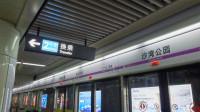 [2019.5]长沙地铁4号线 圭塘-沙湾公园 运行与报站&换乘2号线过程