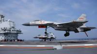 美国竟宣称中国歼-15舰载机严重不合格?这个国家出面主持公道