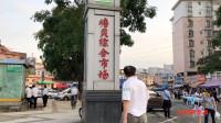 东莞南城塘贝市场,傍晚时分非常热闹,旁边的巷子更是人潮涌动