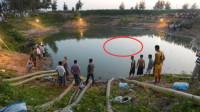 """池塘13台抽水机17天抽干,谁料发现238米长""""生物"""",村民愣住了"""