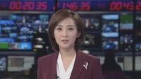 """湖南通报新晃一中""""操场埋尸案""""最新进展 新闻夜线 20190623"""
