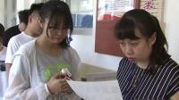 2019年辽宁高考成绩和高考各批次录取分数线公布 辽宁新闻 20190623 高清