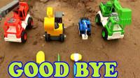 组装汽车挖掘机和起重机玩具,婴幼儿宝宝玩具过家家游戏视频I248
