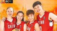 中国篮球迎首个世界冠军 三人篮球女队勇夺世界杯