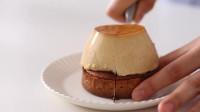 蛋羹布丁塔 一食两样,超满足,香甜爽口的布丁,软糯的蛋挞底,超美味