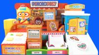 小企鹅啵乐乐pororo的货运站和快递车玩具
