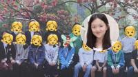 八卦:王菲女儿李嫣晒毕业照 透露将出国留学