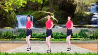 最新DJ现代舞《恨透你》动感时尚,轻快优美,32步歌醉舞美