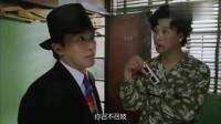 """国产凌凌漆:星爷入住丽晶大宾馆,老板娘如花""""热情""""招待了他"""