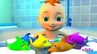 鲨鱼宝宝洗澡歌童谣和合儿童