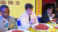 广州上演国际吃辣条大赛中国选手夺冠