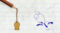 搞笑铅笔动画:小笨蛋走在路上莫名被抓去扫地,还不能反抗,好气哦