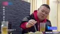 雷佳音、岳云鹏录制极限挑战被玩坏,得出总结咱玩不过人家,吃好喝好就行!