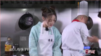 《极限挑战》认真做菜的迪丽热巴、张艺兴,帅炸了