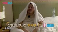 《极限挑战》节目组混得最惨嘉宾,黄磊都不想管他,坑到怀疑人生!
