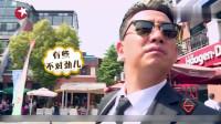 极限挑战:黄磊真是好聪明,一眼就看见了六,成功识破导演的阴谋!