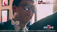 极限挑战:黄渤上演霸道总裁范,这是要壁咚小姑娘啊,笑死了!