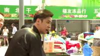 极限挑战:罗志祥菜市场买菜,展现杀价魅力,人帅嘴甜惹人爱