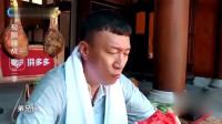 极限挑战:孙红雷为了吃西瓜,现场贿赂衙役大哥,胆子也太大了!