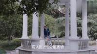少年派:钱三一表白林妙妙,被邓小琪看到,闺蜜反目分道扬镳!